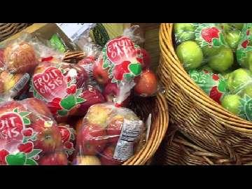Jabłka w Singapurze cz. 3.